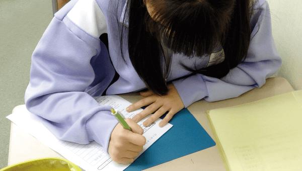 テスト対策|土浦市真鍋の進学塾「代門学院」