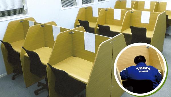 自習室|土浦市真鍋の進学塾「代門学院」